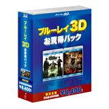 ブルーレイ3D お得パック1 グリーン・ホーネットTM 3D&2Dブルーレイセット/バイオハザードIVアフターライフ IN 3D【Blu-ray ブルーレイ・洋画/アクション】