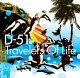 D-51/Travelers Of Life【CD/邦楽ポップス】