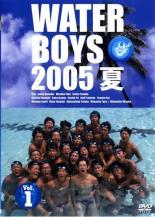 【中古】DVD▼ウォーターボーイズ WATER BOYS 2005 夏 上巻▽レンタル落ち