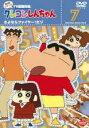 【バーゲン】【中古】DVD▼クレヨンしんちゃん TV版傑作選...
