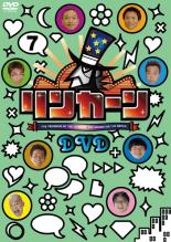 【中古】DVD▼リンカーン DVD 7▽レンタル落ち【お笑い】