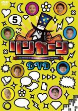 【中古】DVD▼リンカーン DVD 5▽レンタル落ち【お笑い】