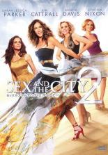 【中古】DVD▼【訳あり】SEX AND THE CITY 2 THE MOVIE セックス アンド ザ シティー ザ ムービー ※ボーナスディスク無し▽レンタル落ち