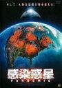DVDZAKUZAKUで買える「【バーゲンセール】【中古】DVD▼PANDEMIC 感染惑星▽レンタル落ち」の画像です。価格は84円になります。