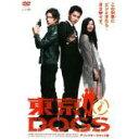 【バーゲンセール】【中古】DVD▼東京 DOGS Vol.4(第7話〜第8話)▽レンタル落ち