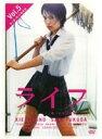 【バーゲン】【中古】DVD▼ライフ 5(第9話〜第10話)▽レンタル落ち