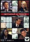 全巻セット【中古】DVD▼WITHOUT A TRACE FBI 失踪者を追え!ファースト・シーズン1(11枚セット)第1話〜第23話▽レンタル落ち【海外ドラマ】
