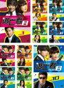 全巻セット【中古】DVD▼逃亡者 PLAN B(10枚セット