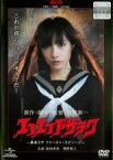 【中古】DVD▼エコエコアザラク 黒井ミサ ファースト・エピソード▽レンタル落ち【ホラー】