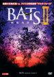 【バーゲン】【中古】DVD▼BATS 2 バット 2 蝙蝠地獄▽レンタル落ち【ホラー】