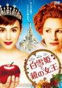 【バーゲン】【中古】DVD▼白雪姫と鏡の女王▽レンタル落ち