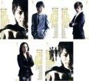 全巻セット【中古】DVD▼ザ・クイズショウ 2009(5枚セット)▽レンタル落ち【テレビドラマ】