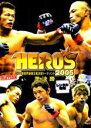 【中古】DVD▼HERO'S 2005 ミドル級世界最強王者決定トーナメント準決勝戦▽レンタル落ち