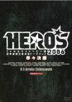 【バーゲンセール】【中古】DVD▼HERO'S 2006 ミドル&ライトヘビー級 世界最強王者決定トーナメント 準々決勝▽レンタル落ち