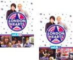 2パック【中古】DVD▼ロンドンハーツ 4(2枚セット)L、H▽レンタル落ち 全2巻【お笑い】
