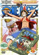 アニメ, TVアニメ DVDONE PIECE R7
