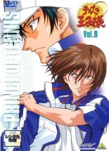 アニメ, TVアニメ DVD 9