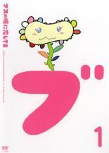 【中古】DVD▼ブスの瞳に恋してる 1(第1話〜第2話)▽レンタル落ち