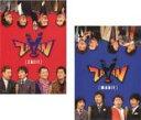 全巻セット2パック【中古】DVD▼ZAIMAN(2枚セット)ZAI!!、MAN!!【お笑い】
