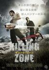 【中古】DVD▼キリング・ゾーン【字幕】▽レンタル落ち【ホラー】
