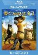 【中古】Blu-ray▼長ぐつをはいたネコ ブルーレイディスク▽レンタル落ち