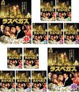 全巻セットSS【中古】DVD▼ラスベガス(12枚セット)第1話〜第23話▽レンタル落ち