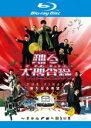 【中古】Blu-ray▼踊る大捜査線 THE FINAL 新たなる希望 ブルーレイディスク▽レンタル落ち