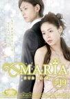 【中古】DVD▼魔法のiらんどDVD MARIA age19 心涙▽レンタル落ち