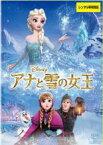 【中古】DVD▼アナと雪の女王▽レンタル落ち【ディズニー】