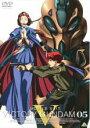 【バーゲン】【中古】DVD▼機動戦士V ビクトリー ガンダム 5(第1...