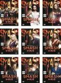 全巻セット【中古】DVD▼SMASH スマッシュ シーズン2(9枚セット)第1話〜第17話▽レンタル落ち