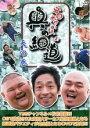 【中古】DVD▼安田大サーカスの奥の細道 天の巻▽レンタル落ち【お笑い】
