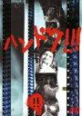 【バーゲン】【中古】DVD▼ハンドク!!! 2▽レンタル落ち【テレビドラマ】