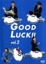 【中古】DVD▼GOOD LUCK!! 2(第3話〜第4話)▽レンタル落ち【テレビドラマ】