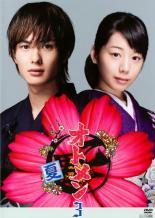 日本, ロマンス・ラブストーリー DVD 356