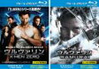 2パック【中古】Blu-ray▼ウルヴァリン(2枚セット)X−MEN ZERO、SAMURAI ブルーレイディスク▽レンタル落ち 全2巻
