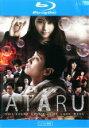 【バーゲン】【中古】Blu-ray▼劇場版 ATARU THE FIRST LOVE & THE LAST KILL ブルーレイディスク▽レンタル落ち