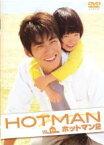 【中古】DVD▼HOTMAN 2 ホットマン 2(第3話〜第4話)▽レンタル落ち【テレビドラマ】