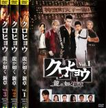 日本, アクション DVD 31