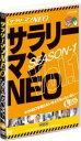 全巻セット【中古】DVD▼サラリーマンNEO Season 1(4枚セット) Vol.1、2、3、4▽レンタル落ち【お笑い】