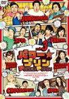 【中古】DVD▼パワー☆プリンDVD Vol.3▽レンタル落ち【お笑い】