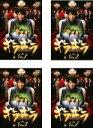 全巻セット【中古】DVD▼ギラギラ(4枚セット)第1話〜最終話▽レンタル落ち【テレビドラマ】