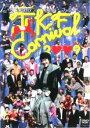 【中古】DVD▼TKFたむらけんじファミリー CARNIVAL 2009【お笑い】
