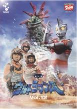 【中古】DVD▼ウルトラマンA エース 12▽レンタル落ち