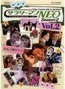【バーゲン】【中古】DVD▼サラリーマンNEO Season−2 Vol.2▽レンタル落ち【お笑い】