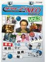 【バーゲン】【中古】DVD▼サラリーマンNEO Season−2 Vol.3▽レンタル落ち【テレビドラマ】
