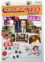 【中古】DVD▼サラリーマンNEO Season−2 Vol.4▽レンタル落ち