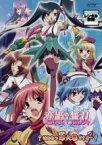 【バーゲン】【中古】DVD▼恋姫†無双 六(第11話〜第12話)▽レンタル落ち
