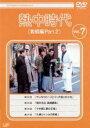 【中古】DVD▼熱中時代 教師編 Part 2 Vol.7(第24話〜第27話)▽レンタル落ち【テレビドラマ】
