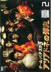 【中古】DVD▼チーム・バチスタ3 アリアドネの弾丸 2(第3話〜第4話)▽レンタル落ち【テレビドラマ】